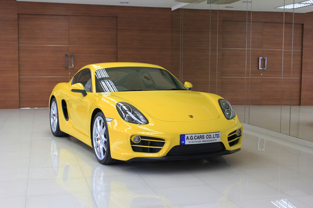 Cayman Yellow